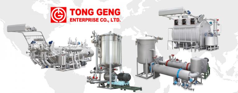 Tong Geng